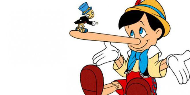 دروغ در معامله