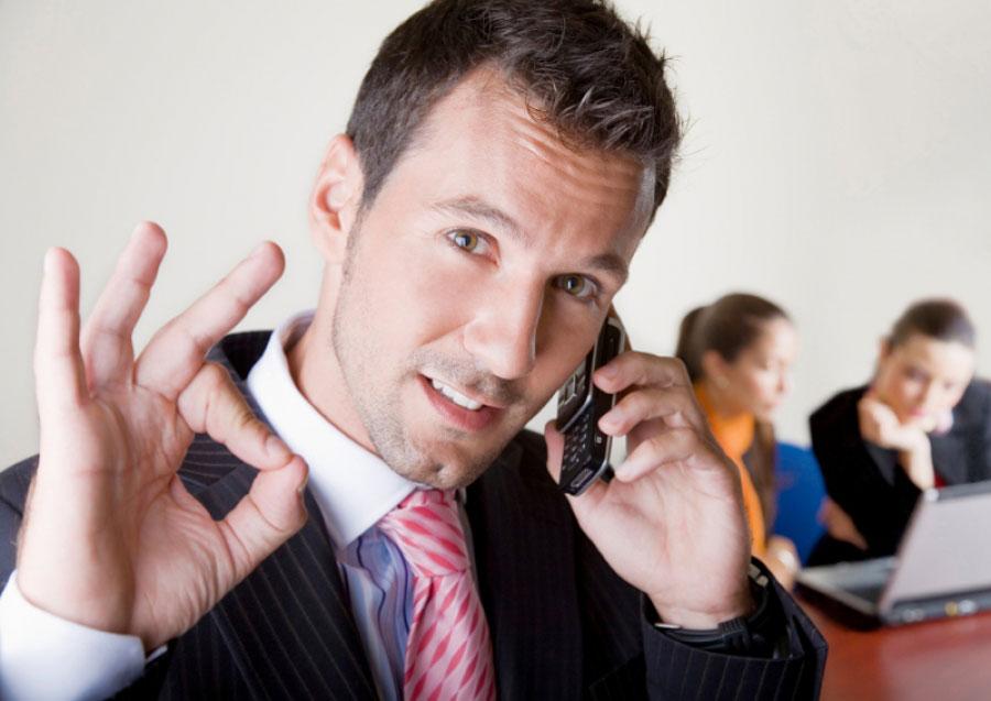 موبایل مشاور املاک