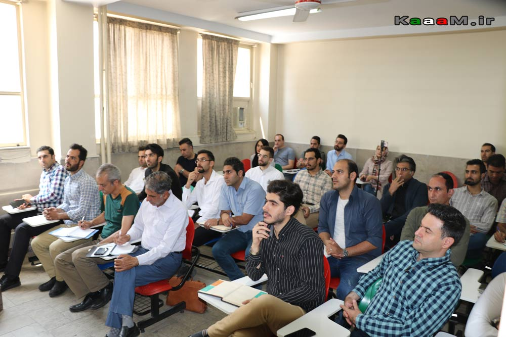 کلاس حضوری آموزش مشاور املاک