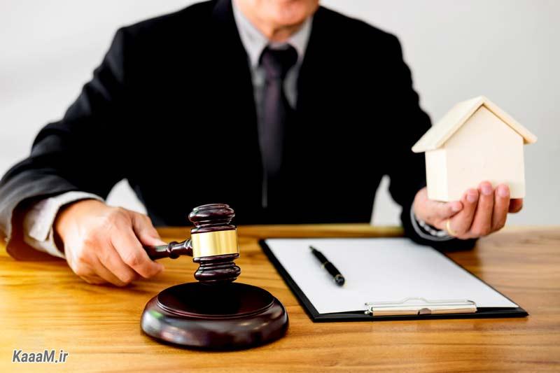 نکات حقوقی ملکی