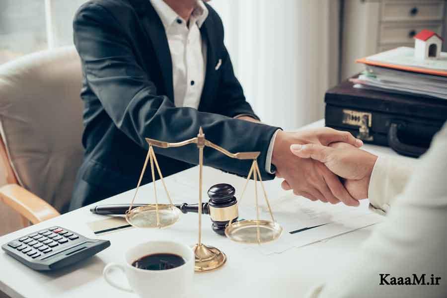 اصطلاحات حقوقی به زبان ساده