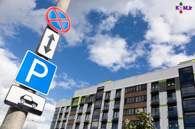 چگونه خانه ی بدون پارکینگ را سریع بفروشیم؟؟!